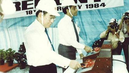 Milestones of Singapore Petrochemical Complex